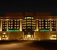 Habitat Hotel (4-star)