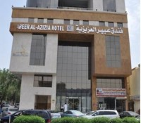Al Aziziah Hotel (3-star)