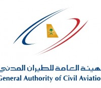 General Authority of Civil Aviation (GACA)