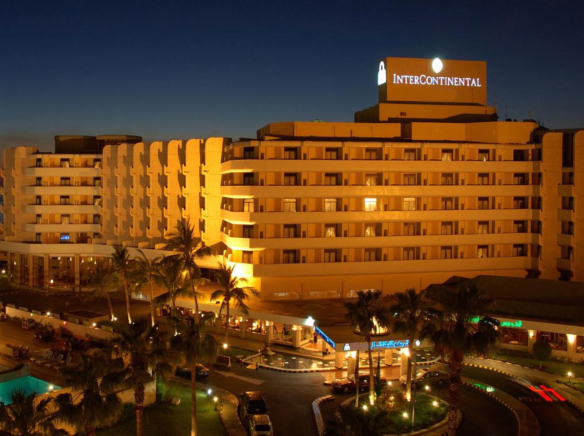 InterContinental Riyadh - Destination Listing
