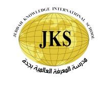 Jeddah Knowledge