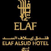 Elaf Al Sud Hotel (4-star)