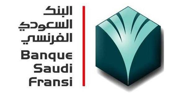 Banque Saudi Fransi - Destination Listing