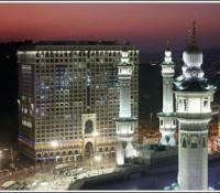 InterContinental Dar Al Tawhid (5-star)