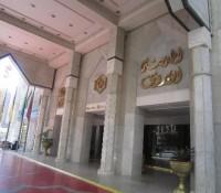 The Madinah Oberoi (3-star)