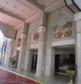 The Madinah Oberoi (3-star)