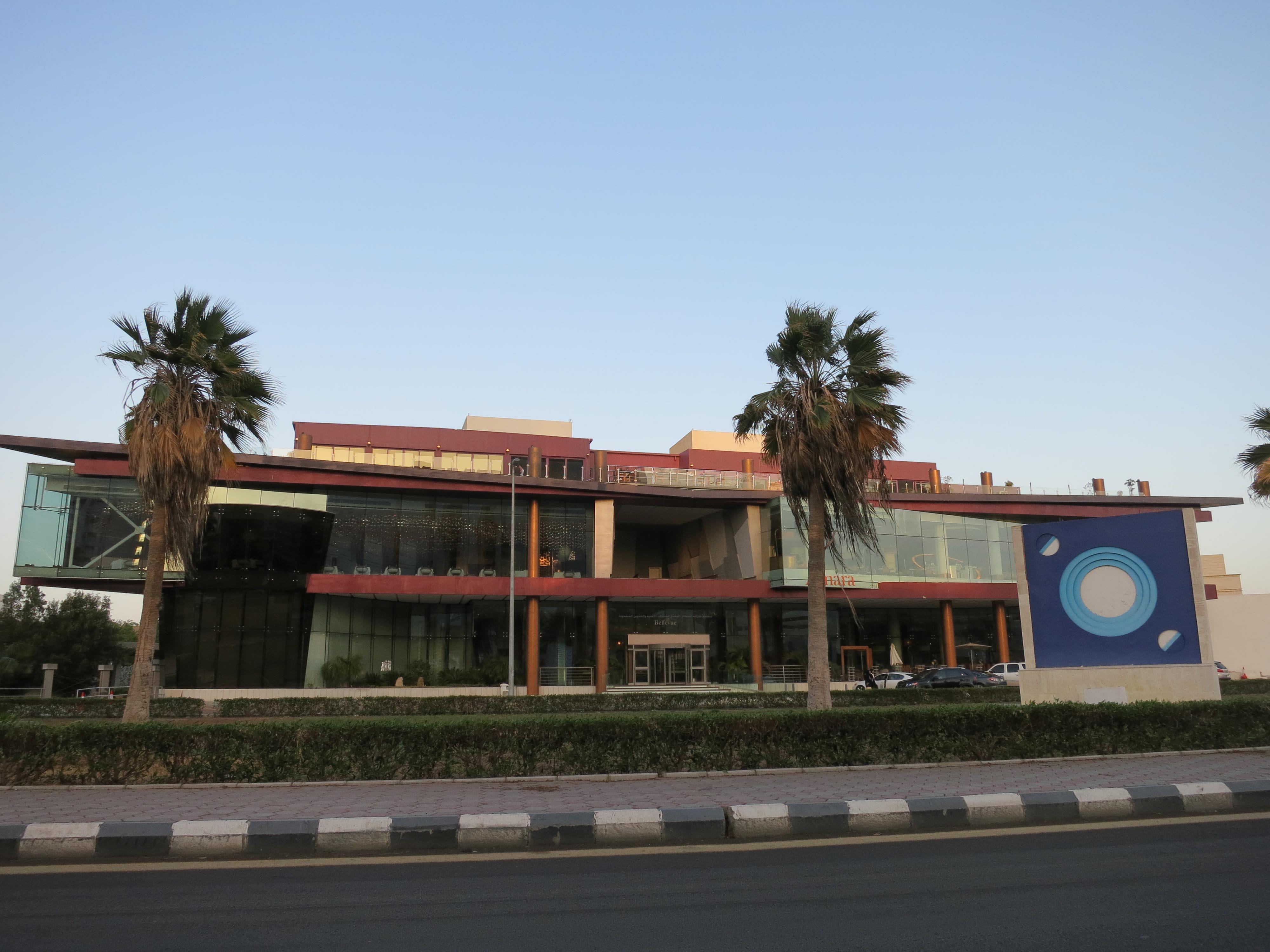 Amara Cafe Destination Listing