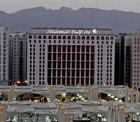 Dar A Iman InterContinental (5-star)