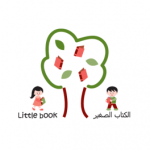Little Book