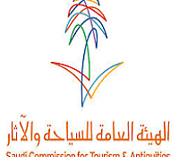Saudi Commission for Tourism & Antiquities