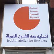 Atelier Jeddah