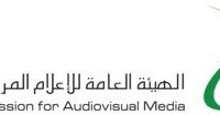 General Commission For Audiovisual Media