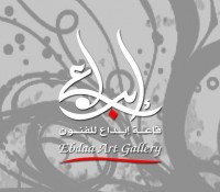 Ebdaa Gallery Center