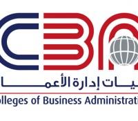 CBA Library