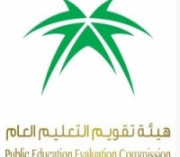 Public Education Evaluation Commission