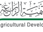 Agricultural Development Fund