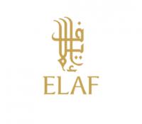 Elaf Ajyad Hotel (4-star)