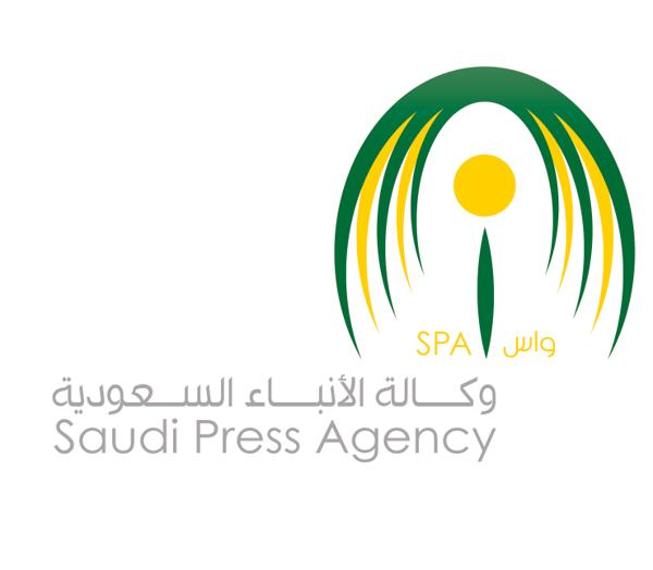 Image result for saudi press agency logo