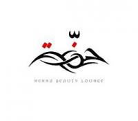 Henna Beauty Lounge