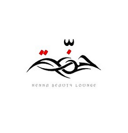 Henna Beauty Lounge