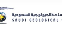 Saudi Geological Survey
