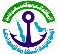 Saudi Port Authority