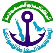 Saudi Port Authority