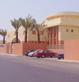 Jeddah Institute of Speech and Hearing (JISH)