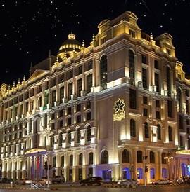 Narcissus Hotel & Residence Riyadh