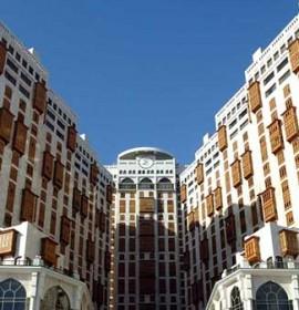 Hilton Makkah