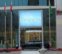The Business Hotel