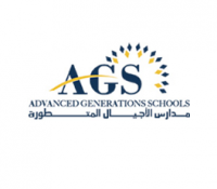Advanced Generation International School (AGS)