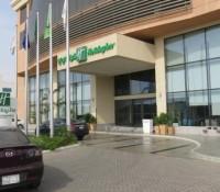 Holiday Inn Jeddah Gateway