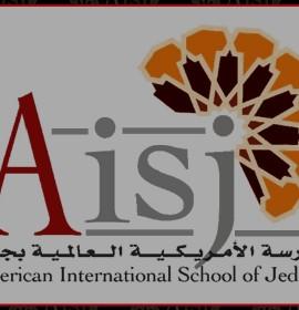 Jeddah American School