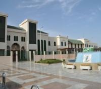 Alandalus School