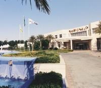 Help Center ( Al Aoun Center )