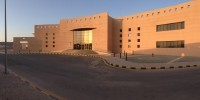 Jeddah Female College of Excellence