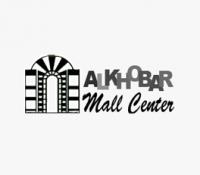 Khobar Mall