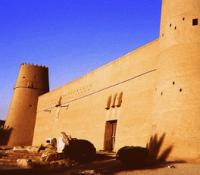 Al-Masmak Historical Museum