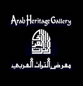 Arab Heritage