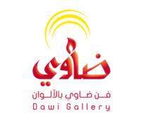 Dawi Gallery