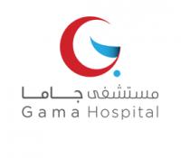 Gama Hospital