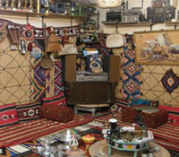 Al-Waily Museum