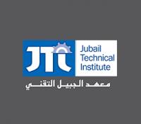 Jubail Technical College