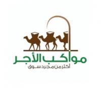 Mawakeb Al Ajer